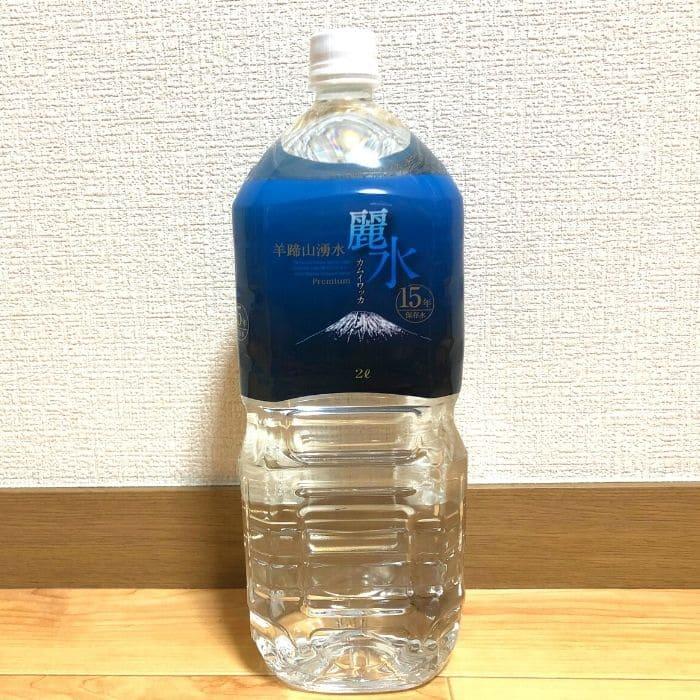 長期保存水カムイワッカ麗水