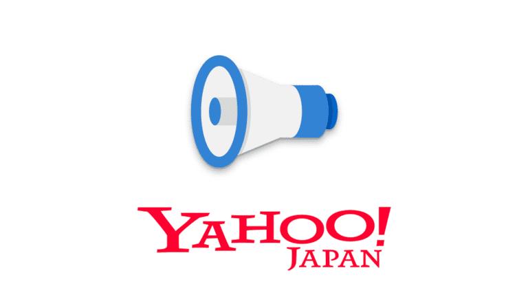 Yahoo!防災速報アイコン