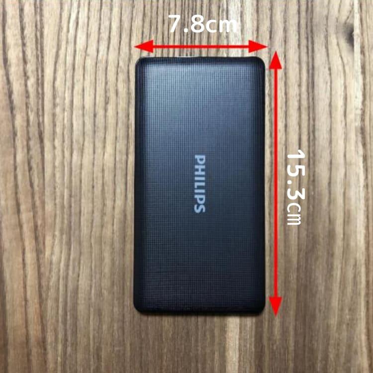 モバリルバッテリーのサイズ
