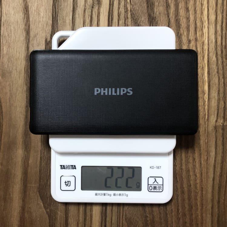モバイルバッテリー実測重量