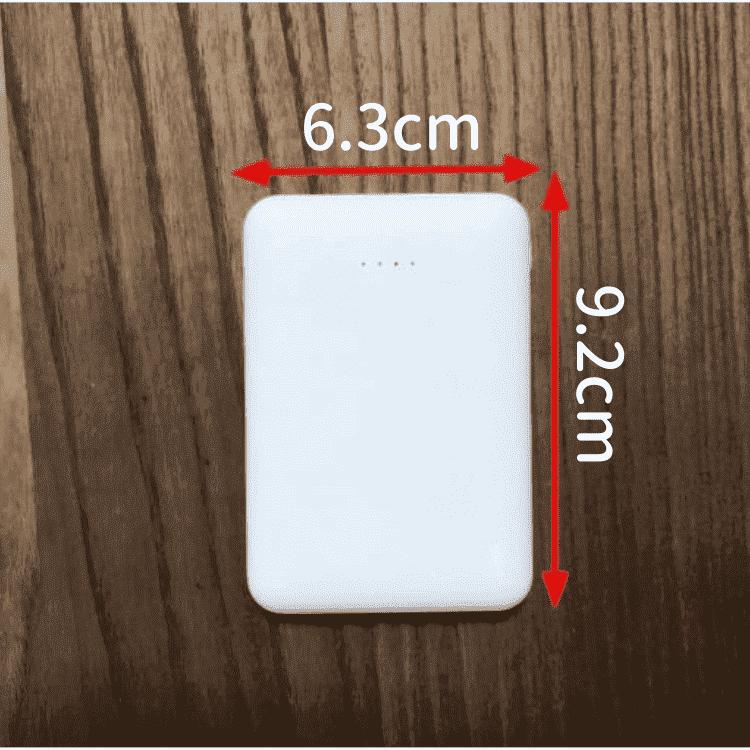 モバイルバッテリーの寸法