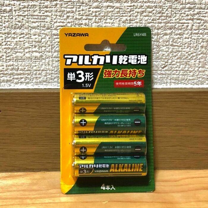 アルカリ単3電池