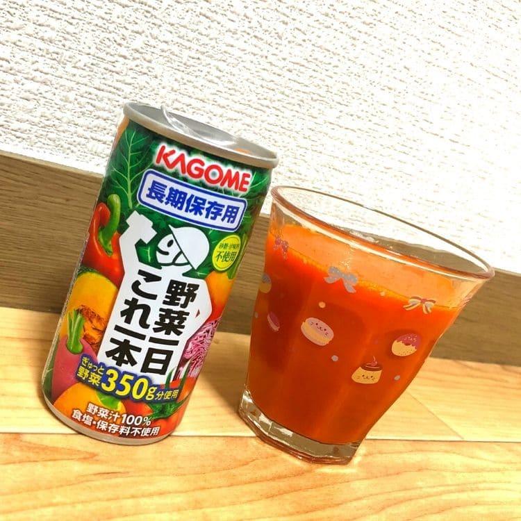 長期保存野菜ジュース
